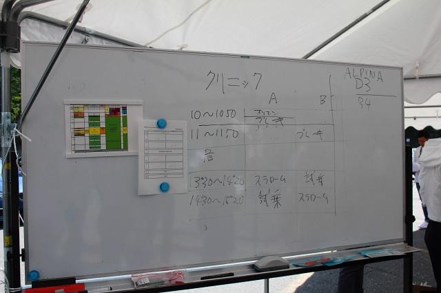 20170521_ (5).jpg